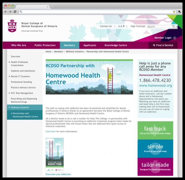 RCDSO homepage.